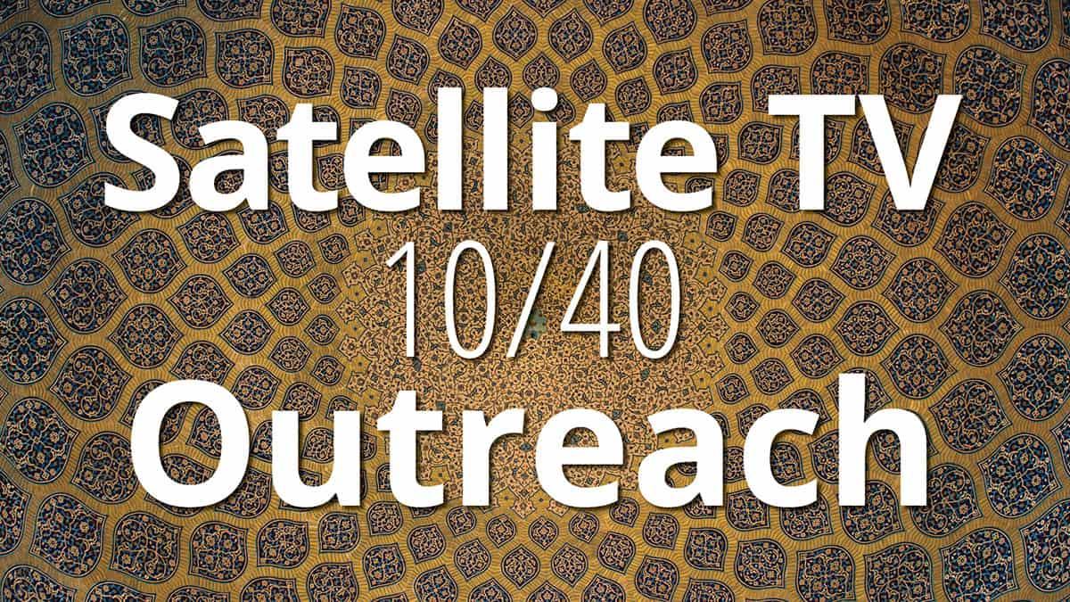 satellite-tv-10-40-outreach